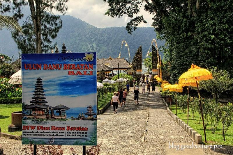 Bali Pura Ulun Danu 2